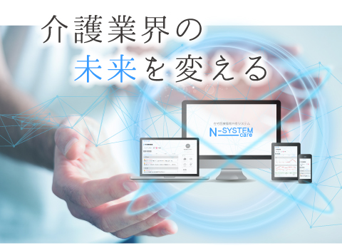 「N-SYSTEM-CARE」の画像検索結果