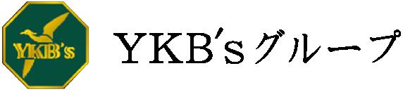 YKB'sグループ