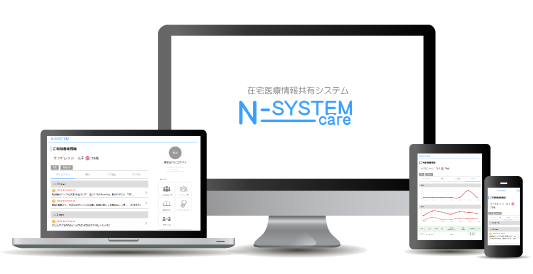 N-SYSTEM-Care