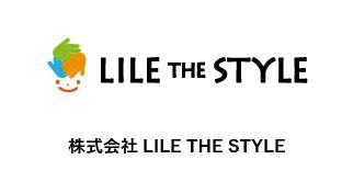 株式会社LILE THE STYLE